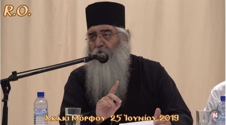 Cyprus bishop says gay people are created when pregnant woman enjoys unnatural sex