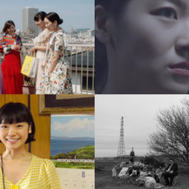 Osaka Asian Film Festival Unveils Bumper Lineup