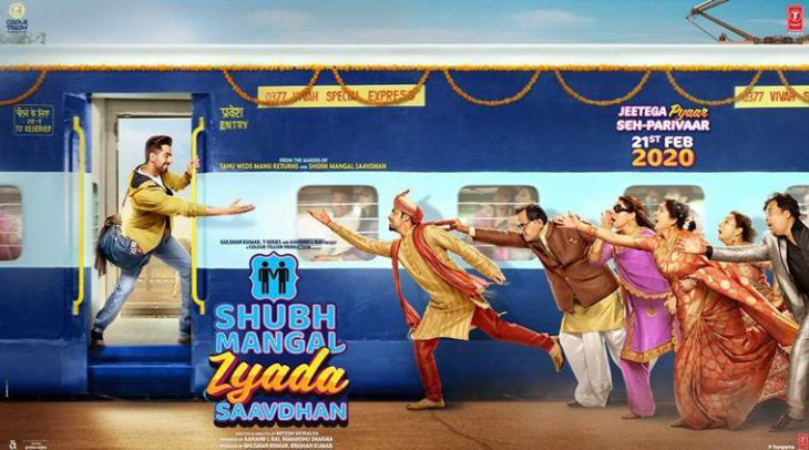 Shubh Mangal Zyada Saavdhan movie review: The chase of love